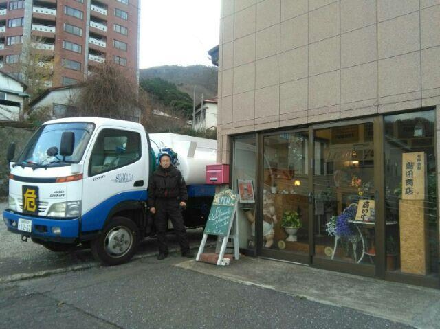 島田商店は函館市内はどこでも給油を承っております。
