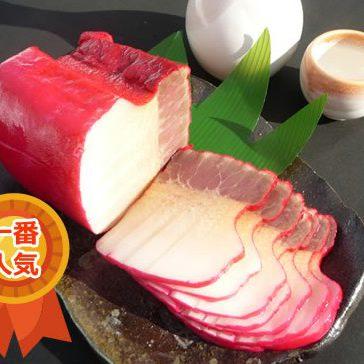 自然素材製法の鯨ウネスベーコンを販売