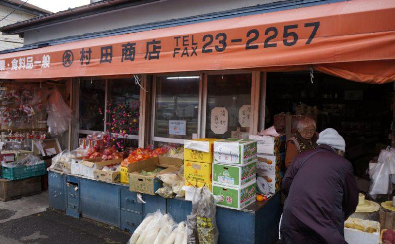 函館市谷地頭町25−14 村田商店 紹介写真