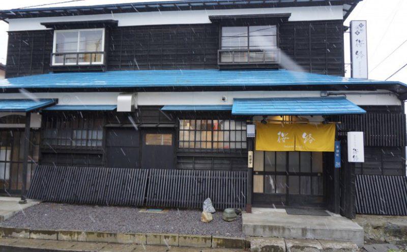 函館市青柳町にある和のテイスト溢れる古民家レストラン 桜路