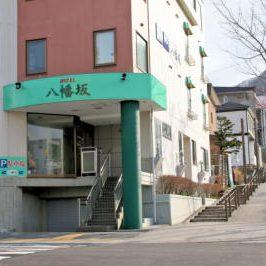 ホテル八幡坂 – 坂の絶景日本一に輝いた八幡坂に立地。